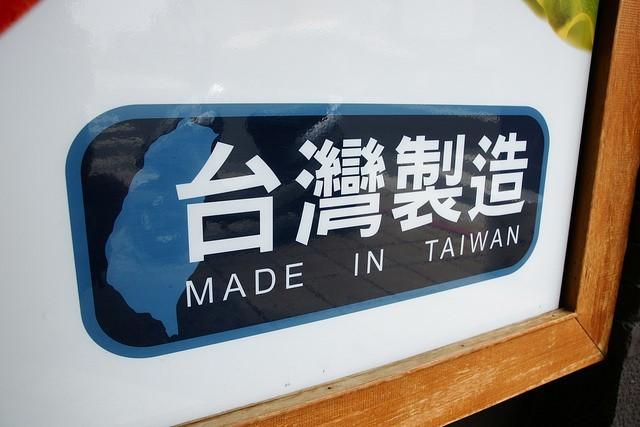 made in taiwan là nước nào